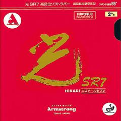 Armstrong Belag Hikari SR 7 55°